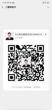 专业代理北京公司注册各类资质审批