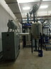 浙江修格、反應釜專用冷水機、制冷量大、溫度范圍廣。反應釜溫控器模塊化機組。