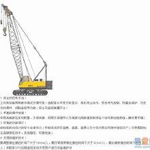 微博-建德麻车乡出租吊车-叉车租赁升降车