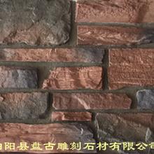 如何选择人造文化石?人造文化石的行业标准参考