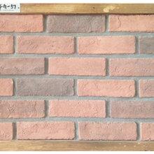 人造文化石-仿古砖别墅文化石外墙文化石