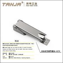 304可調搭扣減震不銹鋼鎖扣隱藏式內扣內扣式塔扣圖片