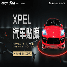 廊坊远桥汽车贴膜-XPEL透明膜-整车装贴安全便捷图片