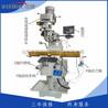 供应4号炮塔铣床4H立式炮塔铣床精密磨削X6325厂家直销价格