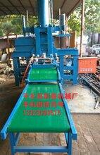 河北制香机生产厂家推荐平乡县制香机械厂
