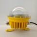 20w小功率LED防爆吸頂燈