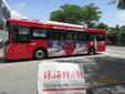 珠海公交车广告,全城覆盖无处不在,一手价格,广告火热招商中!图片