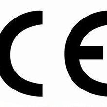 办理蓝牙耳机CE认证费用,办理CE认证机构,