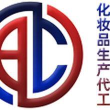 上海化妆品oem厂家上海面膜贴牌加工番号:MM1640-马齿苋清润面膜