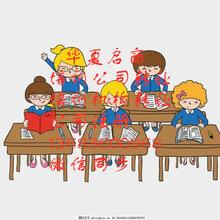 北京教育培訓公司轉讓