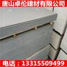 晋城市水泥压力板厂家直销供应