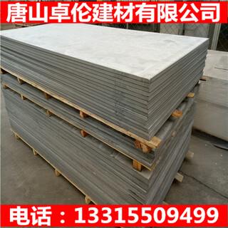 盘锦市纤维水泥板生产厂家图片2