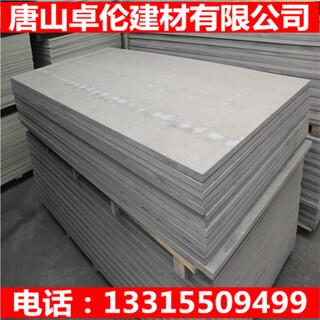 盘锦市纤维水泥板生产厂家图片5