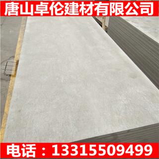 盘锦市纤维水泥板生产厂家图片4