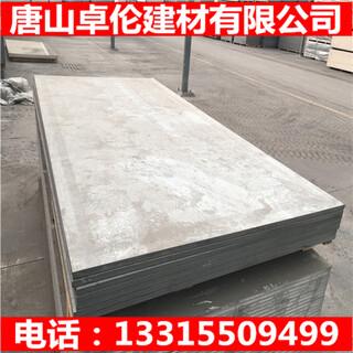 盘锦市纤维水泥板生产厂家图片6