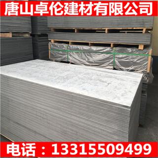 盘锦市纤维水泥板生产厂家图片3