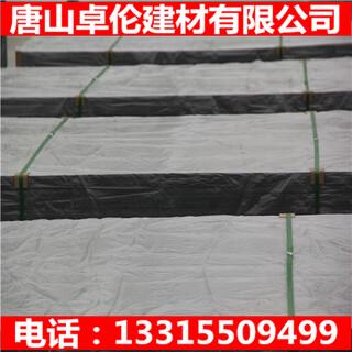 盘锦市纤维水泥板生产厂家图片1