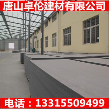 内蒙古自治区锡林郭勒盟水泥压力板生产厂家