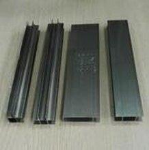鋁合金瓷磚柜體陶瓷柜櫥柜鋁材