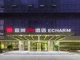 """宜尚PLUS酒店2020年首店开业,进驻网红打卡地""""俄罗斯方块楼""""图片"""