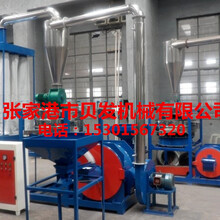 硬質PVC磨粉機,全自動磨粉機(可磨塑鋼型材,扣板,小管等硬質塑料)圖片