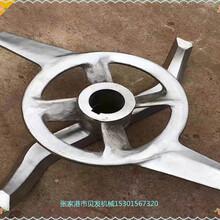 碳化鎢噴涂槳葉,高耐磨槳葉噴涂碳化鎢圖片