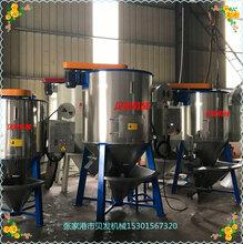 立式干燥混合机,立式混合机,混合干燥机,SBF1000,张家港贝发机械图片