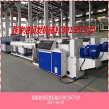 PVC管材生產線,PVC管材設備張家港貝發機械圖片