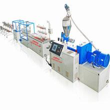 塑料护角条生产线,一出四护角条设备,SJSZ51/105,张家港贝发机械