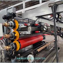 PET透明片材生产线,PVC透明片材生产线,pe片材生产线,张家港贝发机械