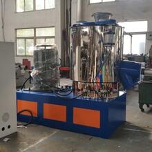 蘇州混料混料鍋混料混色機廠家貝發機械圖片