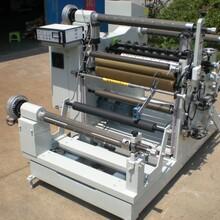 熔噴布生產線,熔噴布生產設備圖片
