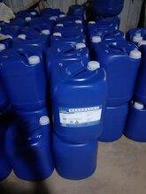 地面重油清洗剂DQ-100B瓷砖地板重油清洗液水基脱脂除油剂