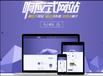 李滄瑞金路做網站設計瑞金路做網頁設計手機網站定制公司哪家好