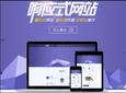 李沧瑞金路做网站设计瑞金路做网页设计手机网站定制公司哪家好图片