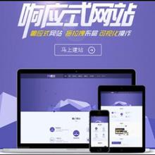 李沧瑞金路做网站设计瑞金路做网页设计手机网站定制公司哪家好