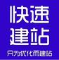 城陽網絡公司_網站設計_廣告片制作公司地址電話價格圖片