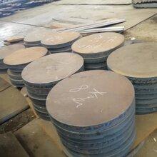 壓力容器用中、低拉伸強度碳素鋼板
