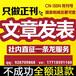 消防类学术月刊《消防界》2020年社内征稿