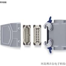 利吉尔总代直销唯恩HVES-003-MS/FS插芯/重载连接器