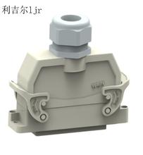 专业的工业重载连接器供应商HDC.P-BK-2L