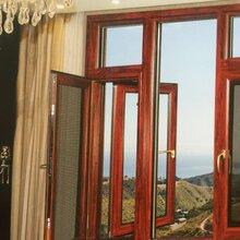 大连门窗厂大连铝包木门窗大连断桥铝门窗价格图片