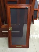 隐形纱窗金刚网纱窗隐形纱窗操作简单,大连纱窗价格图片