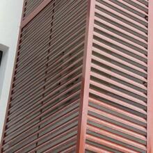 定制铝合金百叶窗铝合金百叶窗量大从优,电动铝合金百叶窗图片