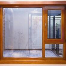紅橡木鋁包木門窗定做圖片