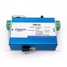 COWIN/可盈电源网络二合一防雷器DW-24图片
