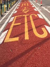 黄石铁山彩色陶瓷颗粒防滑路面胶粘石透水混凝土压花地坪施工队图片