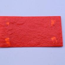 洛阳偃师彩色陶瓷颗粒防滑路面胶粘石透水混凝土压花地坪施工队图片