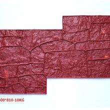 茂名茂南區透水混凝土壓花膠粘石陶瓷防滑路面壓花模具廠家圖片