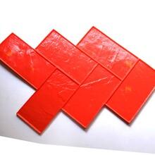 福州鼓樓區彩色陶瓷顆粒防滑路面膠粘石透水混凝土壓花地坪廠家圖片